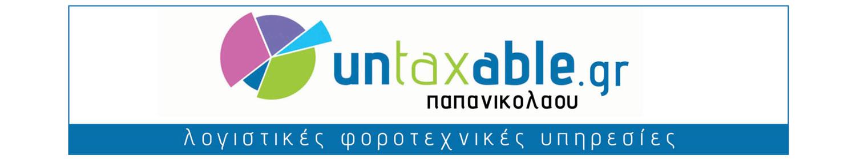 untaxable-ad-2-small
