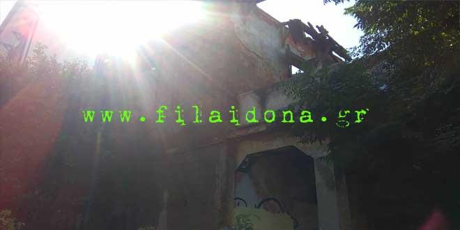 fwtia-trypia-05