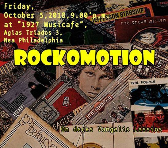 1927-rockomotion