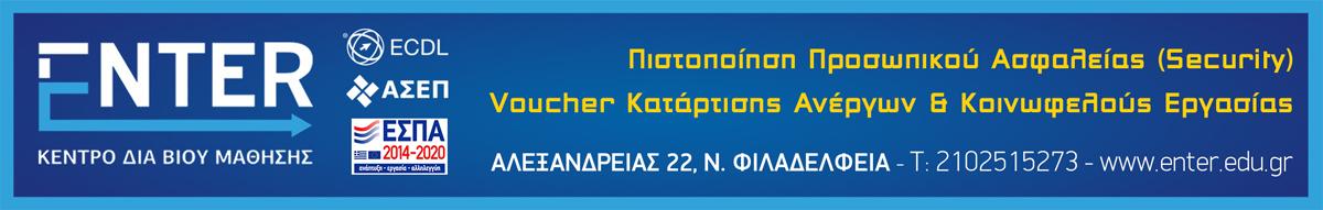 enter-banner