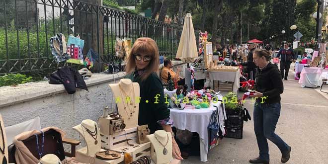 filozoikos-nea-filadelfeia-bazaar-2018-01
